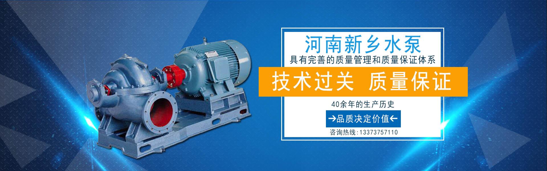 矿用水泵厂